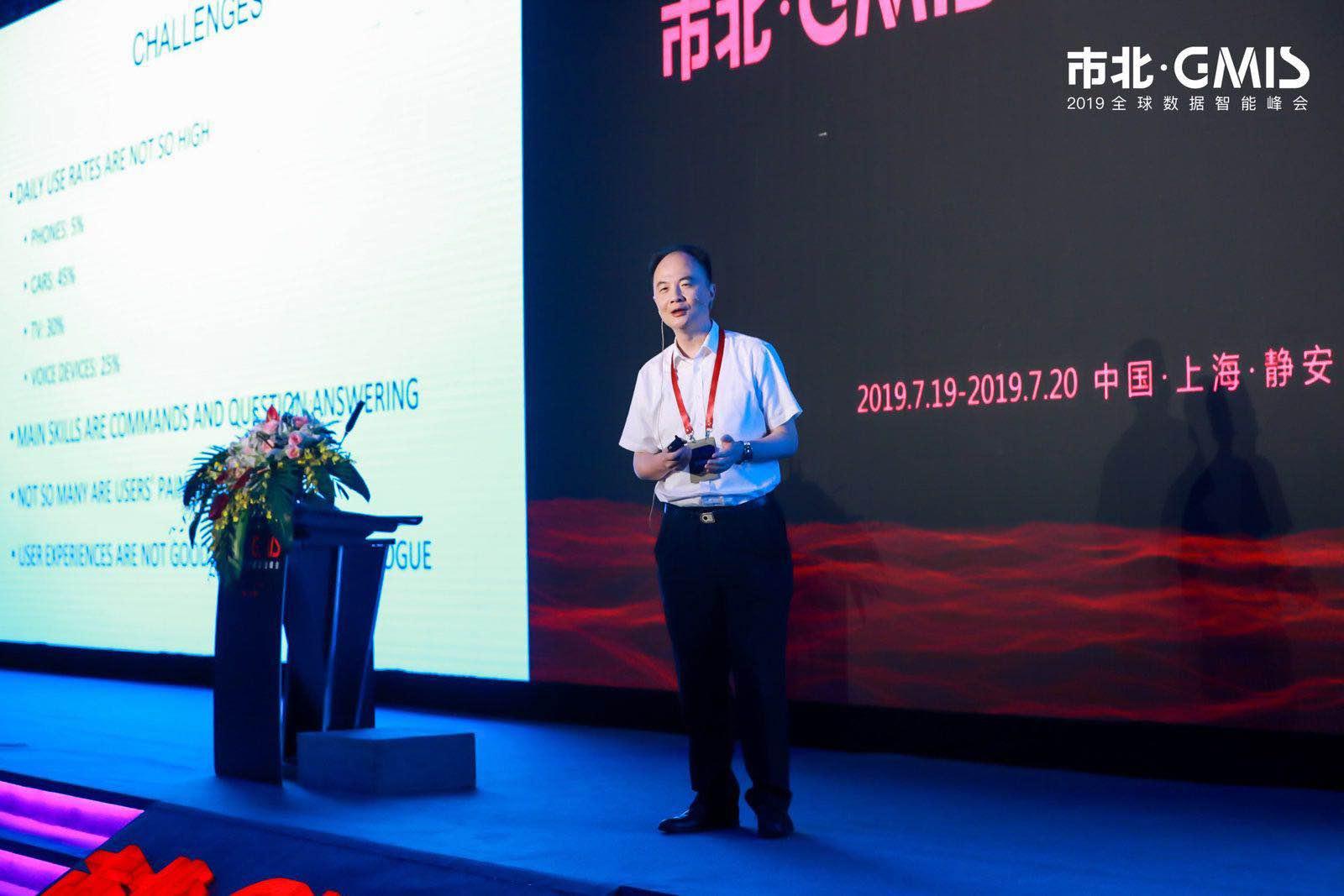 字节跳动AI实验室李航透露设计语音对话系统四大原则