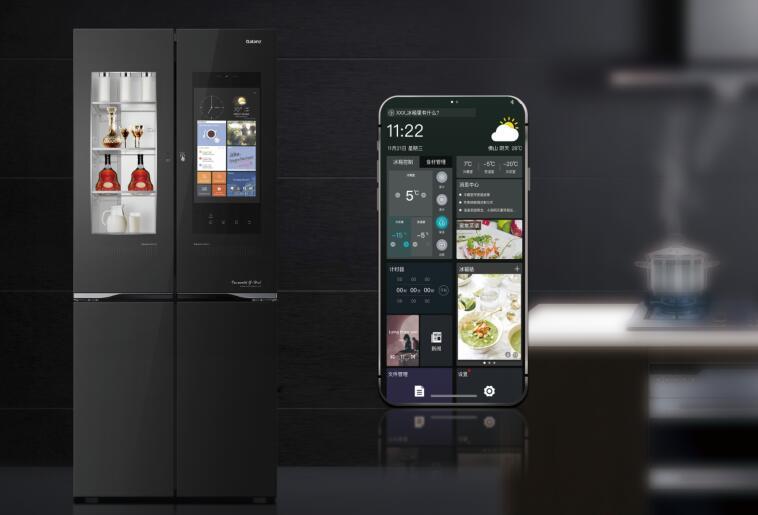 双向人机交互体验,格兰仕互联网冰箱再现科技与人文的温情碰撞