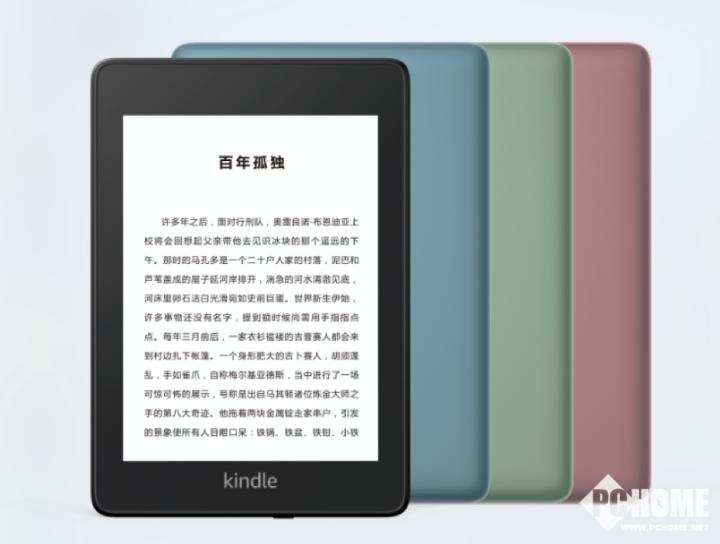 亚马逊Kindle Paperwhite推出三种新颜色