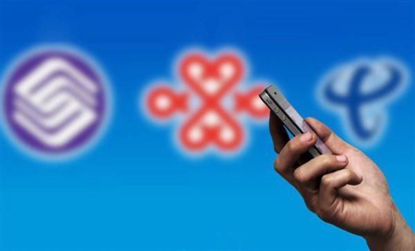 工信部:电信业务收入累计完成6721亿元