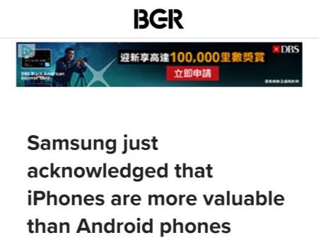 """外媒:三星""""承认""""iPhone比安卓手机更保值"""