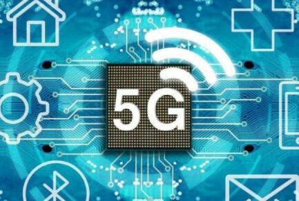 中国5G还有哪些拦路虎?