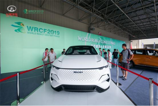 世界机器人总决赛开幕,长城汽车智慧工厂上演巅峰科技对决