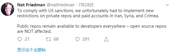 美国制裁国外IT开发者 GitHub回应突然断供:身不由己