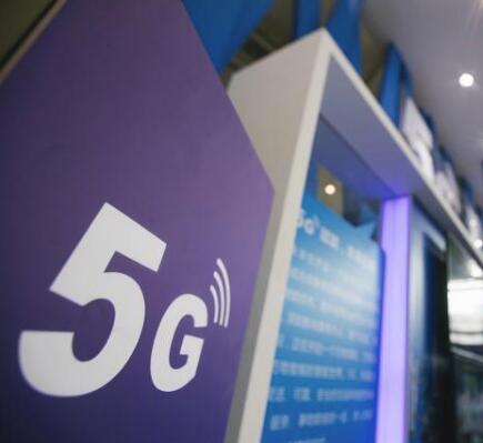 5G手机到底离我们还有多远,2019年是达不到了