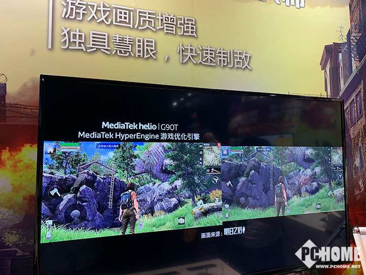 联发科Helio G90游戏芯片发布 四大游戏优化引擎加持