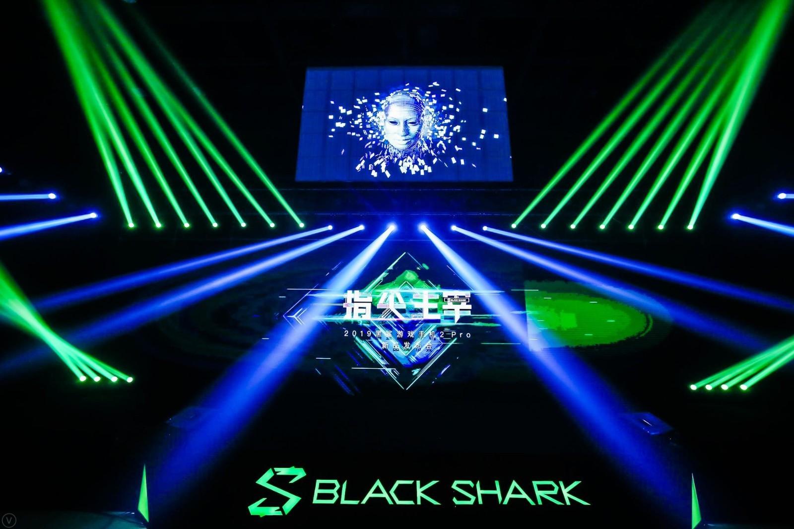 黑鲨游戏手机2 Pro正式发布,再一次引领游戏手机行业升级