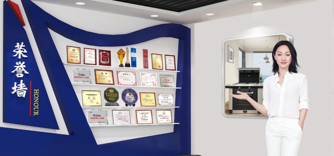 集成灶十大品牌,蓝炬星S系列领航智能智造新时代!