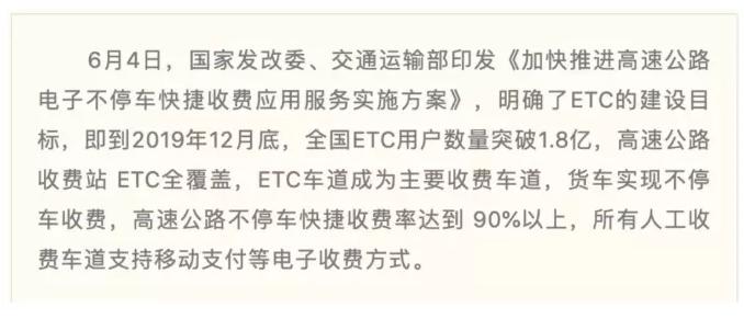 ETC的1亿大蛋糕,或将抬起的是物联网时代!