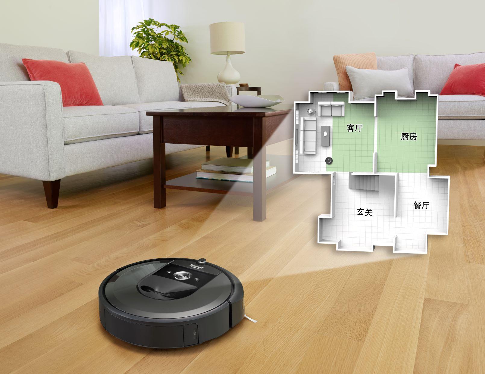 超越铲屎官期望的扫地机器人iRobot Roomba i7+