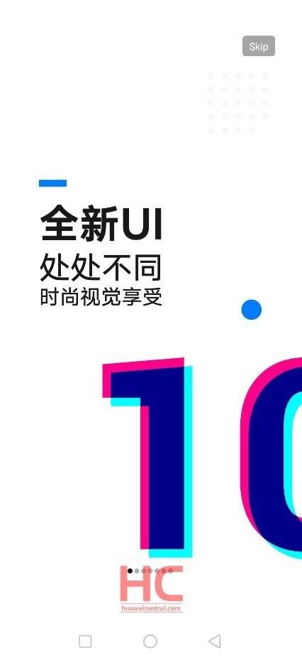 华为EMUI 10系统曝光,全新UI,全新体验