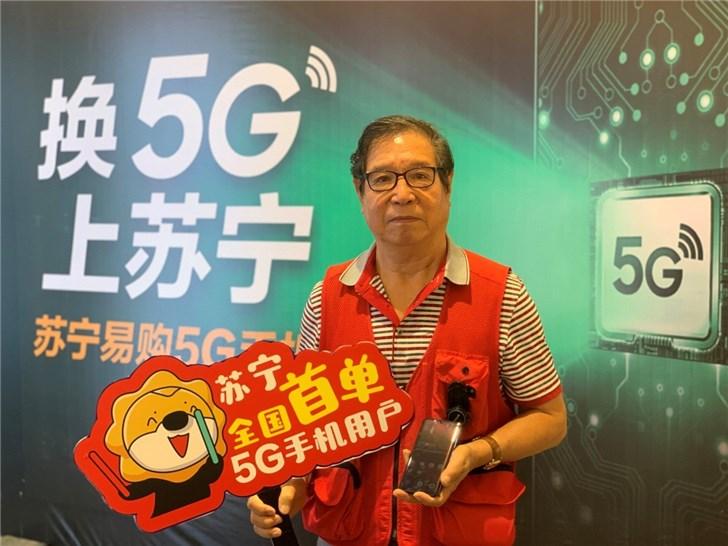 国内首款5G手机 国内首款5G手机