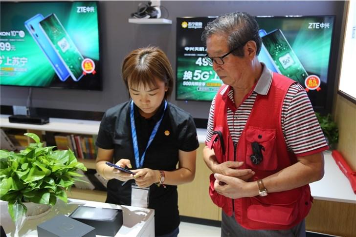 第一个5G手机买家在苏宁产生,曾花2万多买诺基亚