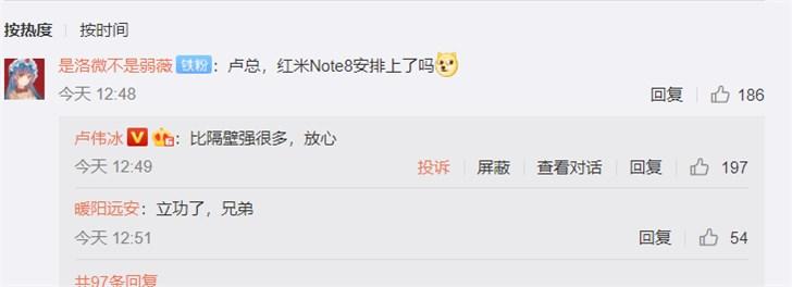 小米卢伟冰:红米Note 8比隔壁强很多