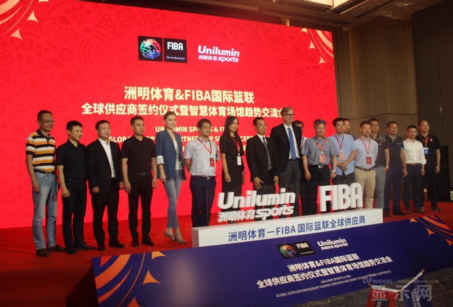 洲明体育与国际篮联达成合作 为FIBA官方顶级赛事提供高质量LED显示屏