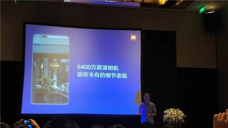 小米正式宣布6400万超清相机:采用三星GW1传感器,Redmi首发