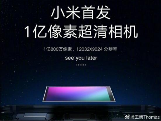 http://www.inrv.net/shumakeji/1491591.html