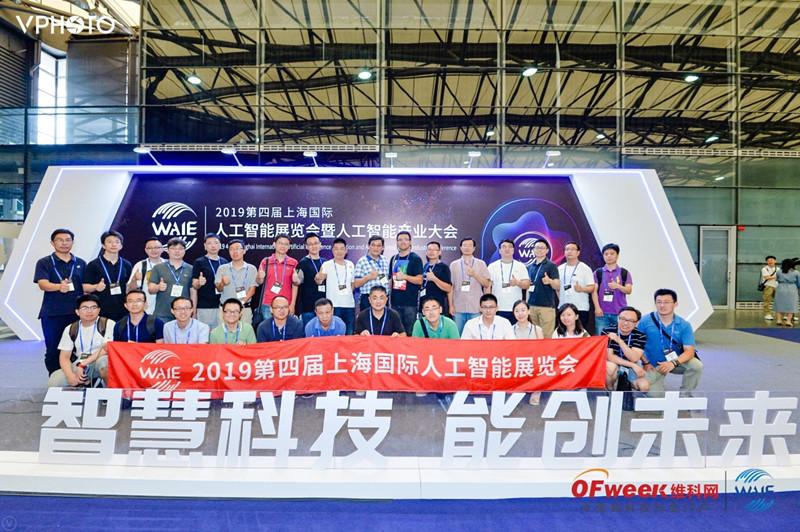 http://images.ofweek.com/Upload/News/2019-08/09/huangrengui/1565365276357058418.jpg