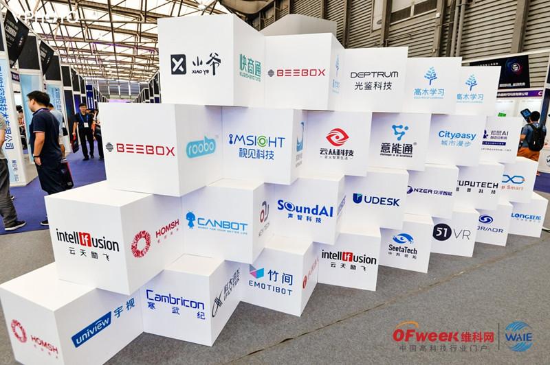 http://images.ofweek.com/Upload/News/2019-08/09/huangrengui/1565365277547045141.jpg