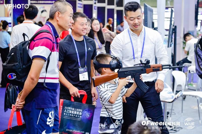http://images.ofweek.com/Upload/News/2019-08/09/huangrengui/1565365279720042291.jpg