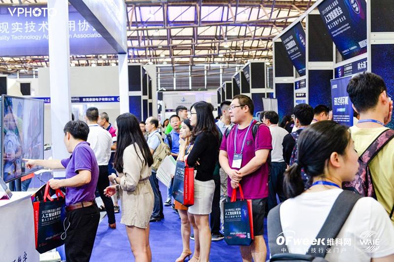http://images.ofweek.com/Upload/News/2019-08/09/huangrengui/1565365280317011518.jpg