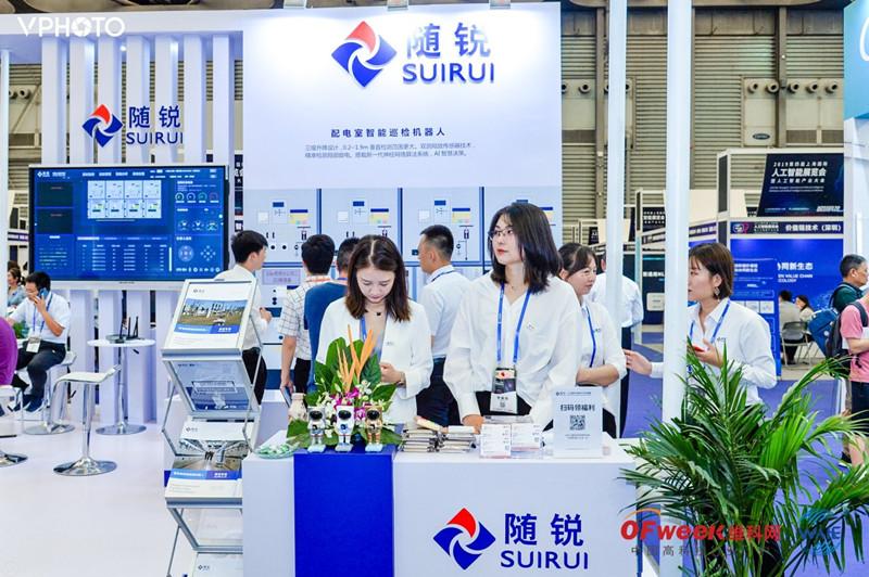 与AI(爱)共舞,WAIE 2019第四届上海国际人工智能展览会暨人工智能产业大会今天隆重开幕!