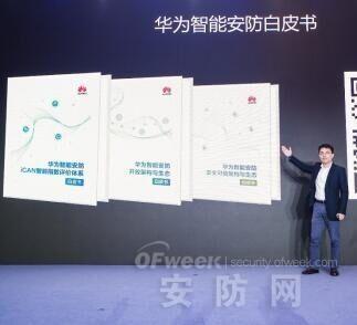 """基于全自研""""鯤鵬+昇騰"""",華為發布業界最強攝像機!"""
