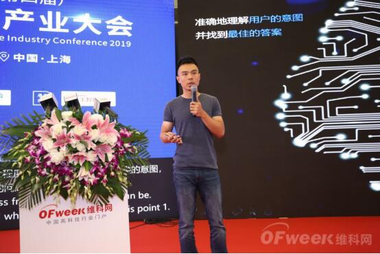 AI(爱)上未来,WAIE 2019第四届上海国际人工智能展览会暨人工智能产业大会今天隆重开幕!