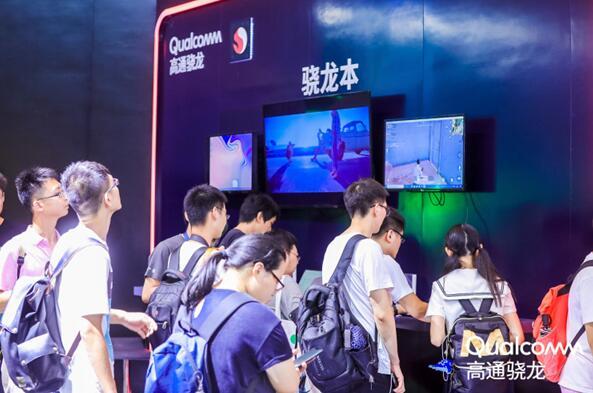 骁龙5G笔记本即开即用实时在线 成为PC市场重要品类