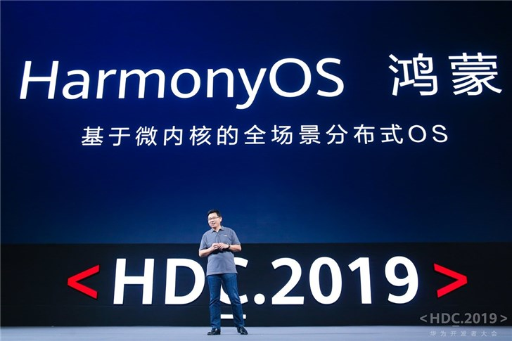 首发华为鸿蒙OS!荣耀智慧屏8月10日正式发布