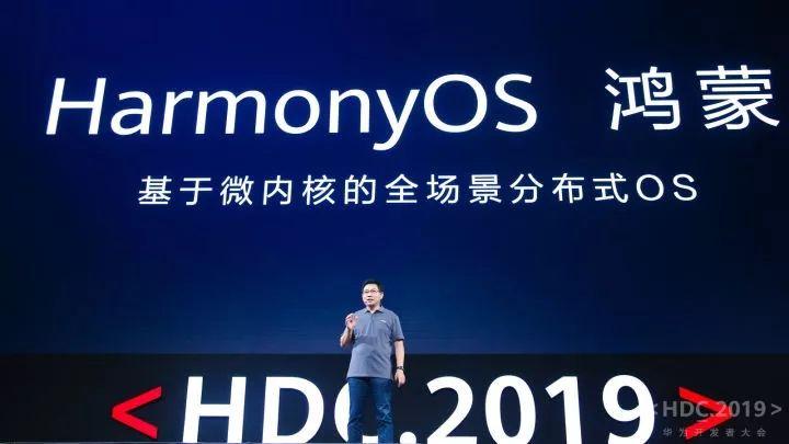 鸿蒙跨平台开源,开发者仍是一统江湖的关键