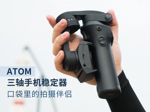 中国首批机器人交警上岗,摩点持续引领科技生活新潮流