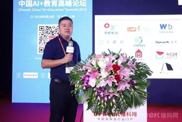 沃丰科技上海分公司总经理陈继猛:全场景智能客服系统助力教育行业数据化转型