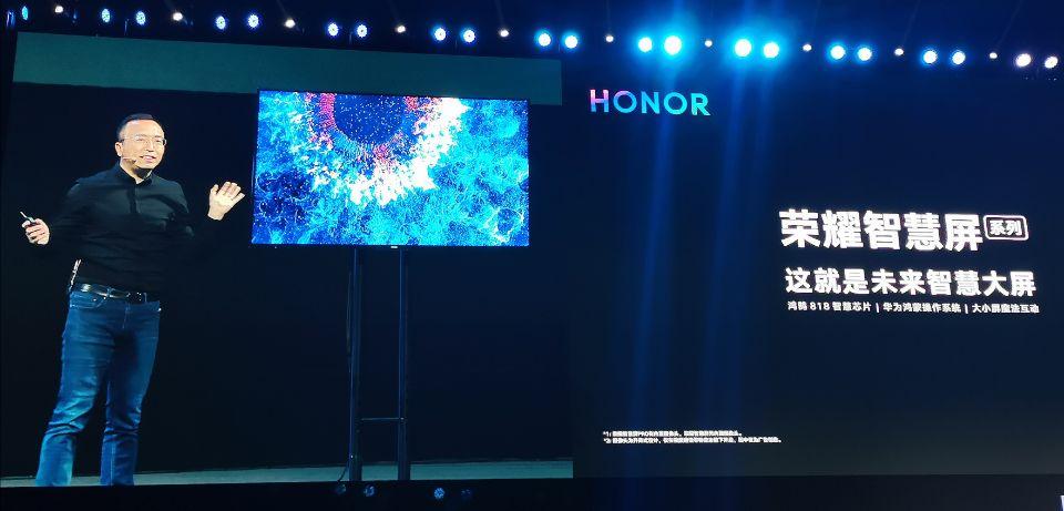 """搭载多项""""黑科技"""",实力与颜值并存的荣誉智慧屏如何炼成?"""