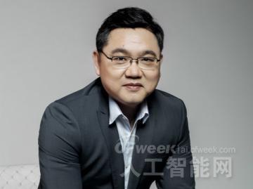 """小i机器人创始人CEO朱频频荣获""""维科杯·OFweek 2019中国人工智能行业优秀人物奖"""""""