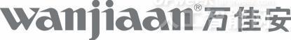 """深圳市万佳安物联科技股份有限公司荣获""""维科杯·OFweek 2019中国智慧安防杰出企业奖"""""""