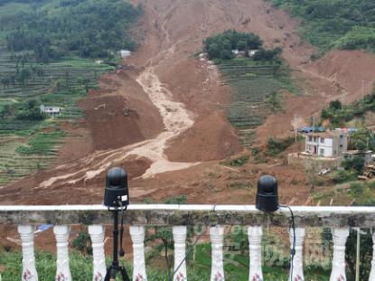 华平应急指挥通信系统参与贵州特大山体滑坡救援