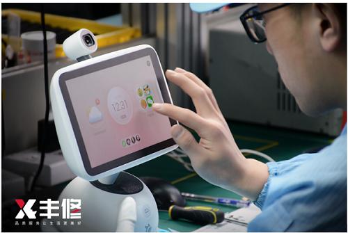 顺丰丰修品质售后助推智能机器人行业井喷式增长