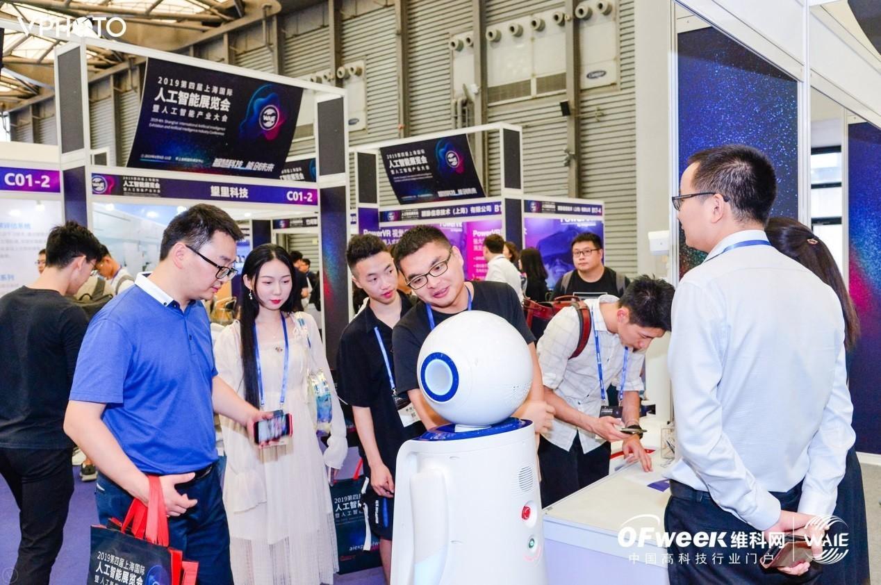"""明年再見!""""WAIE 2019第四屆上海國際人工智能展覽會暨人工智能產業大會""""完美落幕!"""