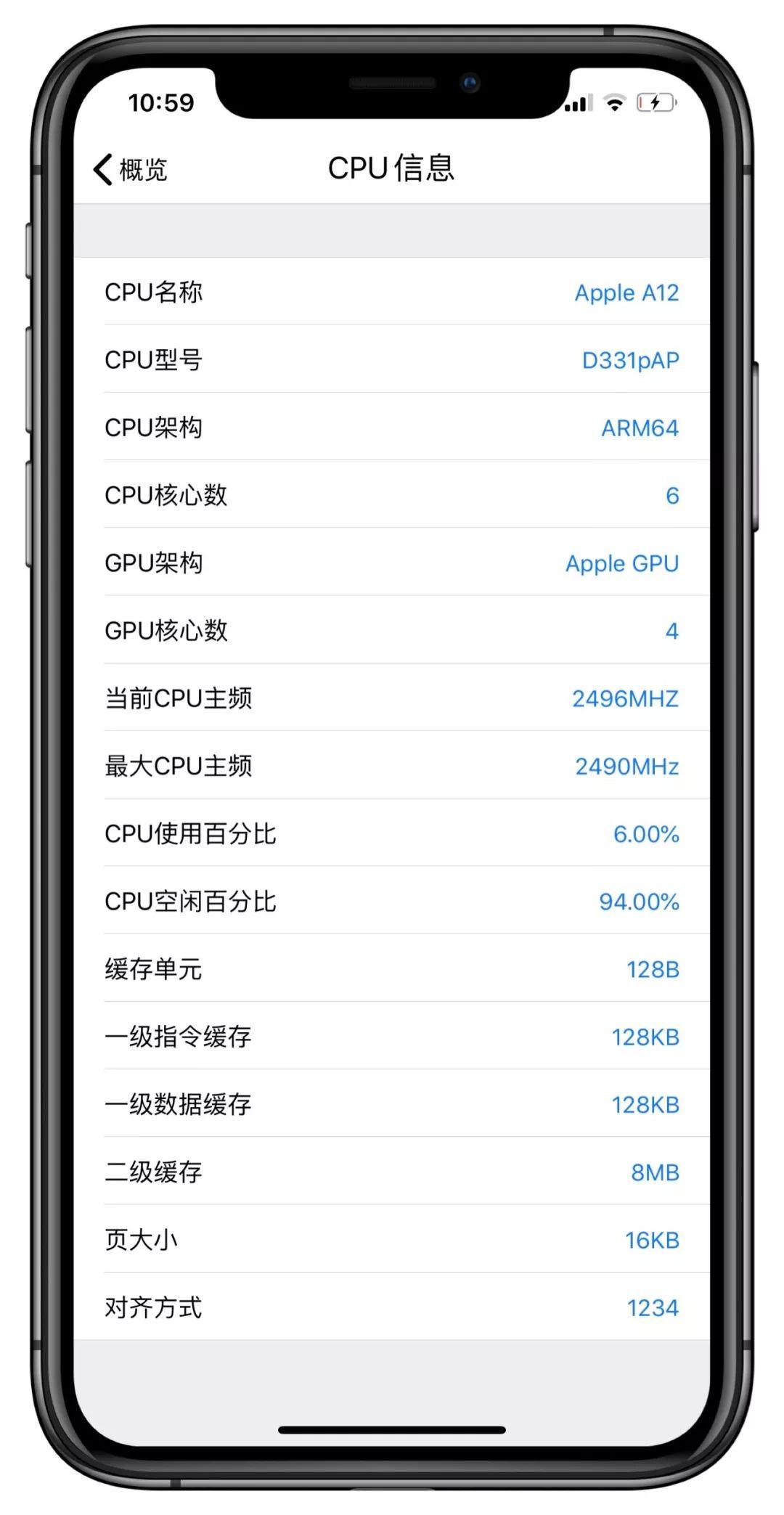 苹果开始限制用户自行更换iPhone电池