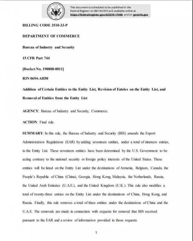 禁止华为还不够!美国将中国核电列入实体名单!