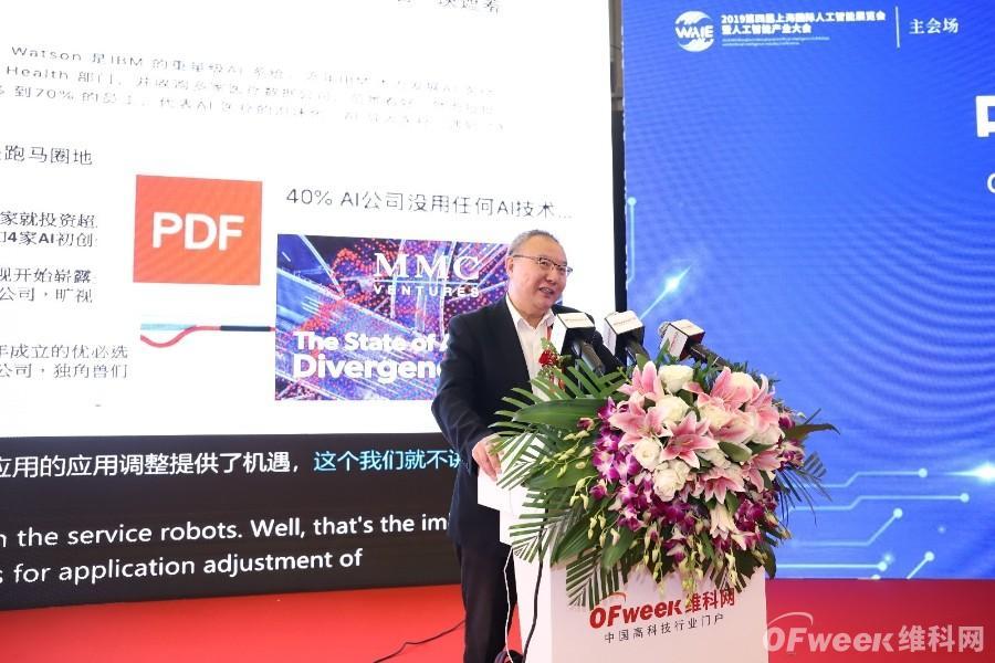 歐洲科學院院士徐雷:人工智能的若干發展動態