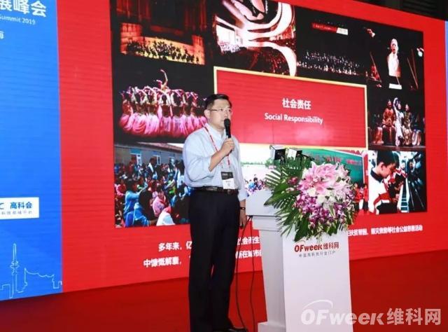 億達中國高級副總裁于大海:產業運營 賦能AI時代