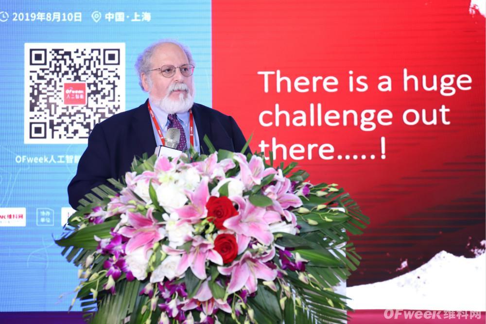 丹尼斯·西蒙教授:人工智能革命下教育如何转型