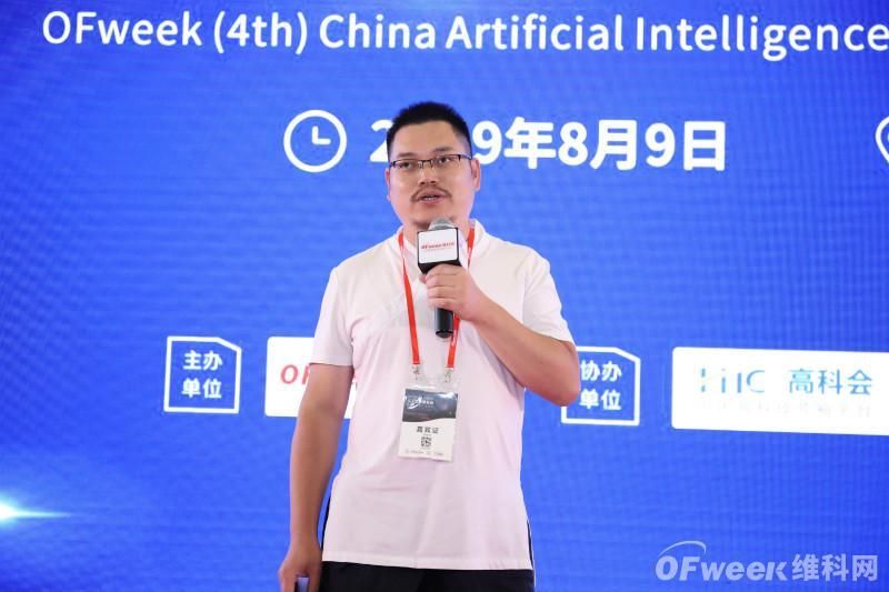 李俊院长:智能制造时代,中国不再缺席!
