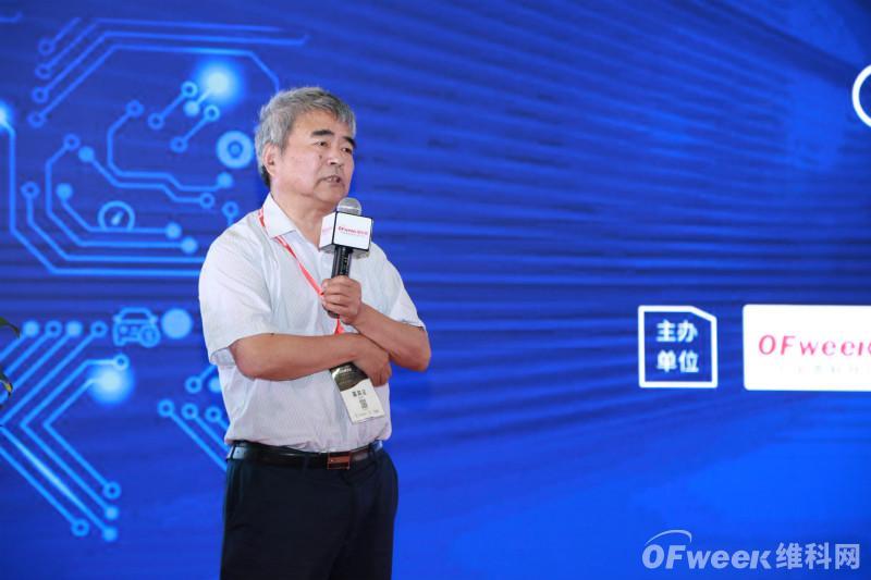 中国工程院院士谭建荣:产品数字孪生与汽车智能制造关键技术趋势