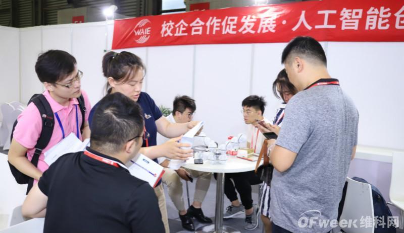 雨过天晴,完美谢幕!2019第四届(上海)国际人工智能展览会圆满落幕