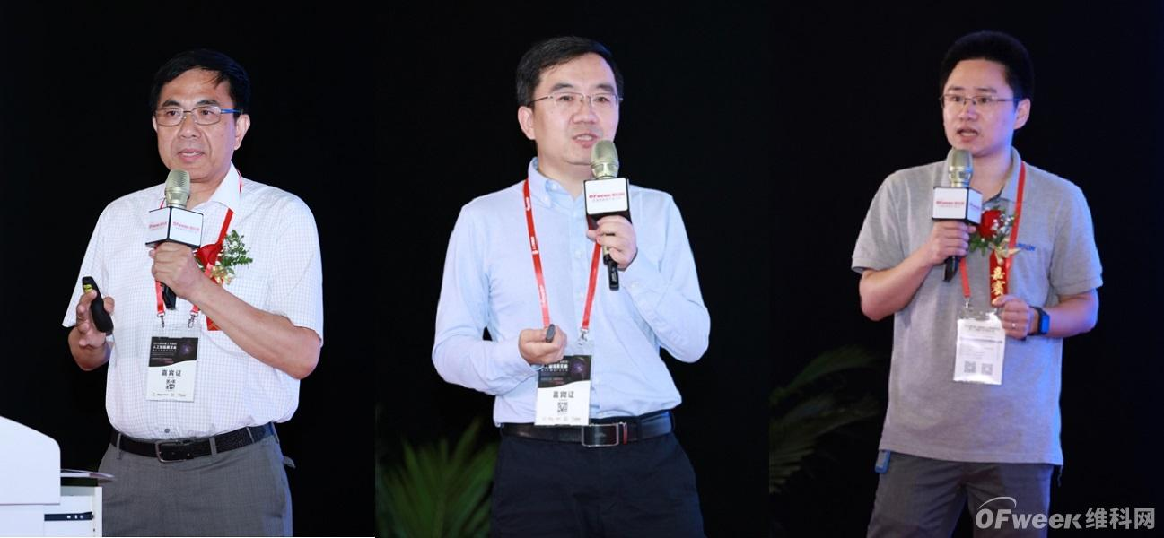 """""""智慧科技·能创未来""""WAIE 2019第四届上海国际人工智能产业大会圆满落幕"""