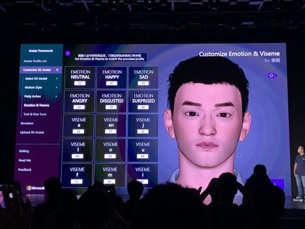 """微软开放小冰计算框架:帮更多企业创造有""""同理心""""的AI beings"""