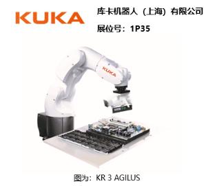 智能工厂第一波:NEPCON ASIA亚洲电子展带你了解自动化技术的魅力